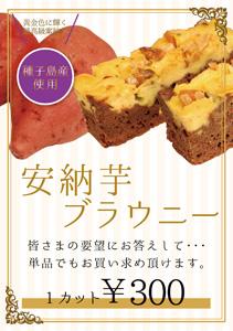 ポスターデザイン名古屋