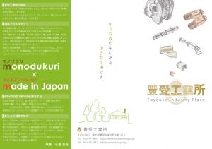 名古屋ホームページ・デザイン制作エンスタジオ