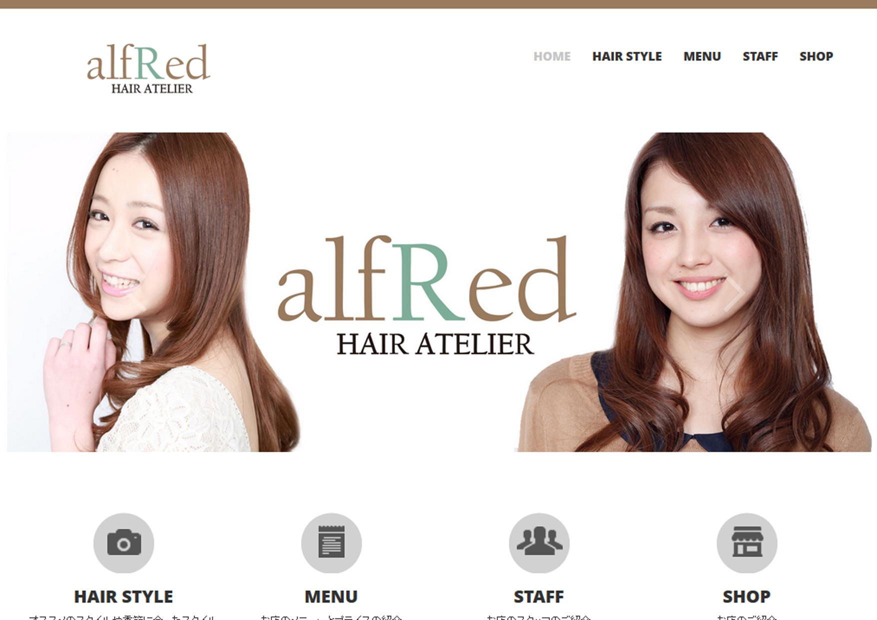 alfRed様 Webサイト制作デザイン