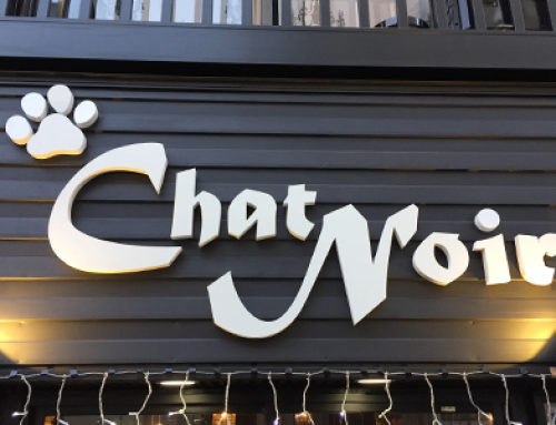 ChatNoir様 外看板(切り文字)