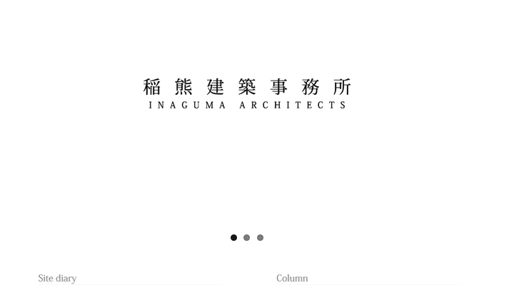 HPデザイン名古屋エンスタジオ