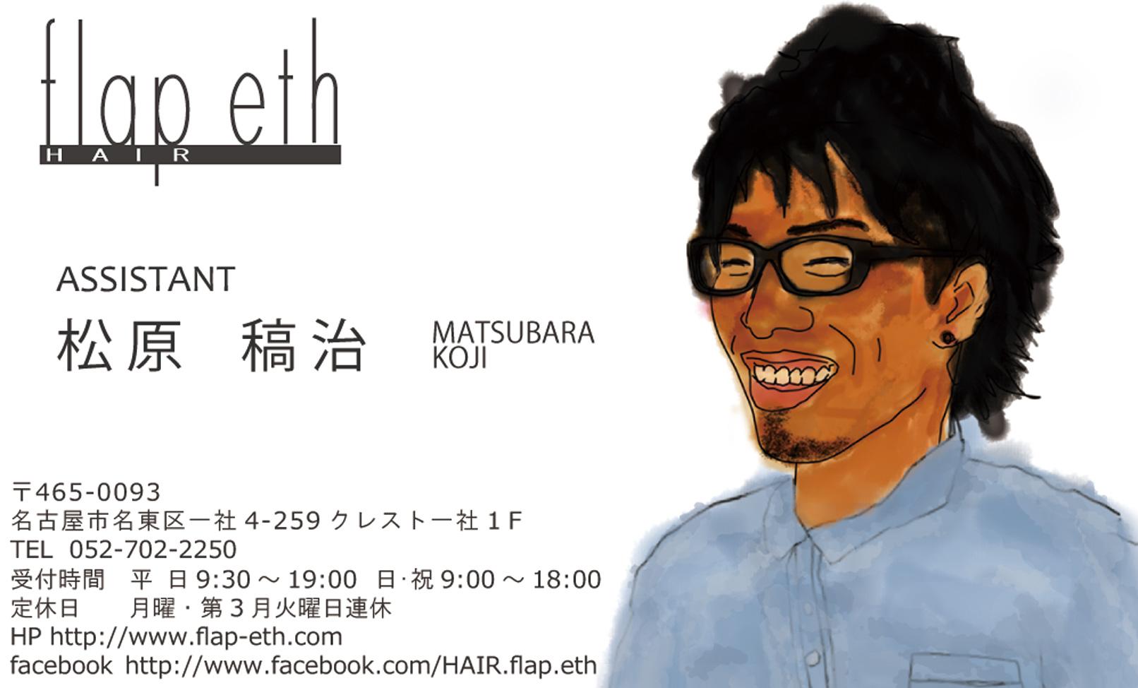 名刺エンスタジオ名古屋デザイン販促物HP