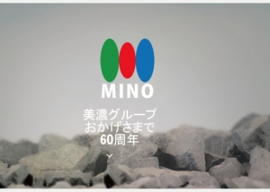 エンスタジオ名古屋デザインチラシDM看板ターポリン動画封筒名刺パンフホームページ