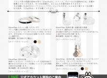 ホームページ 名古屋 エンスタジオ