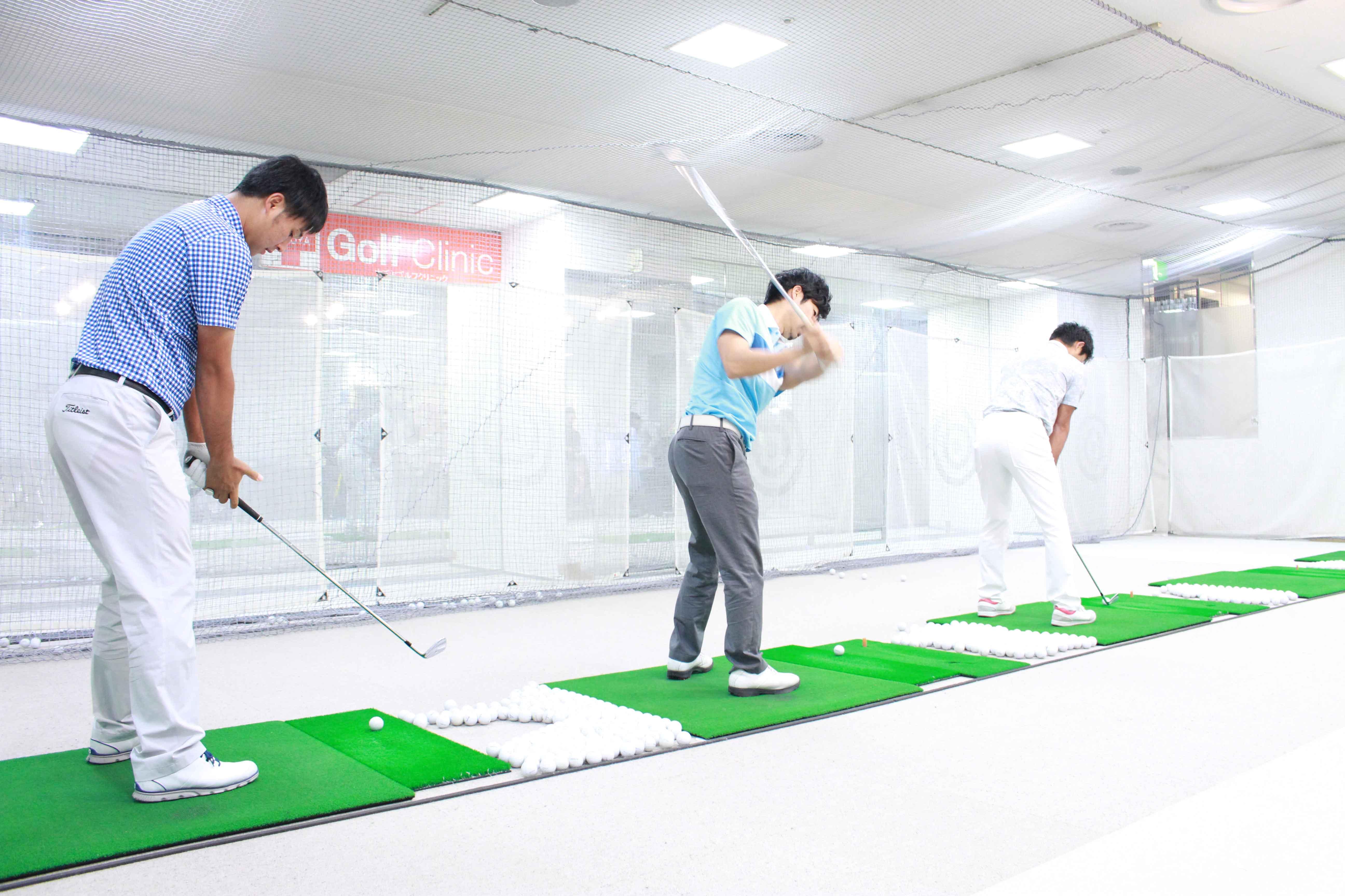 ゴルフクリニック名古屋
